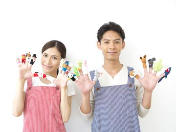お誕生日会で先生達から指人形の出し物をしました